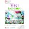 VegFashion all'Università della Moda di Rimini